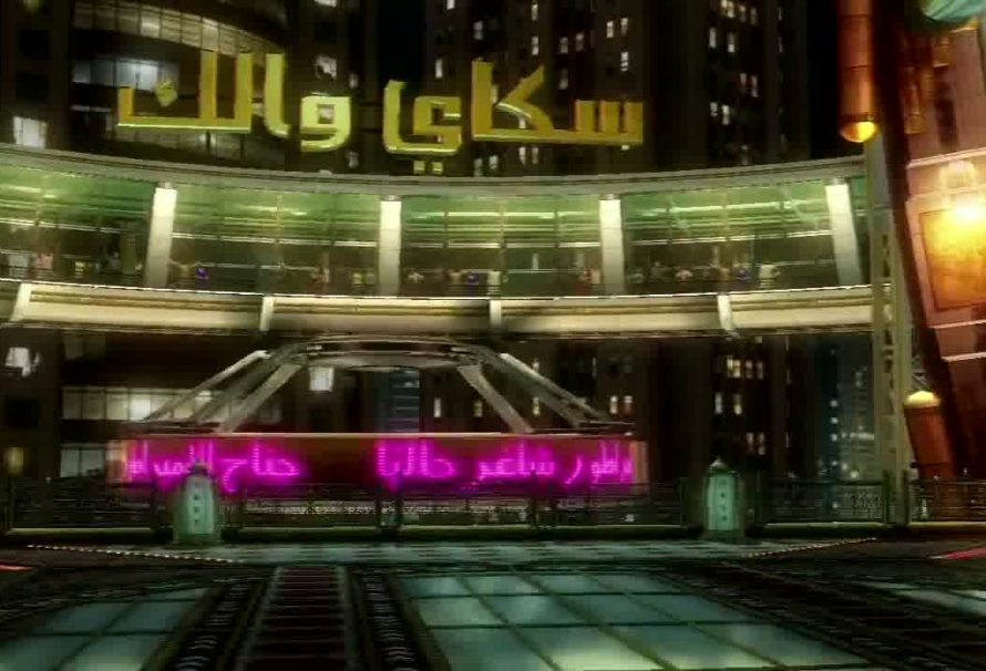 Saudi Arabia Stage To Be Altered In Tekken Tag Tournament 2