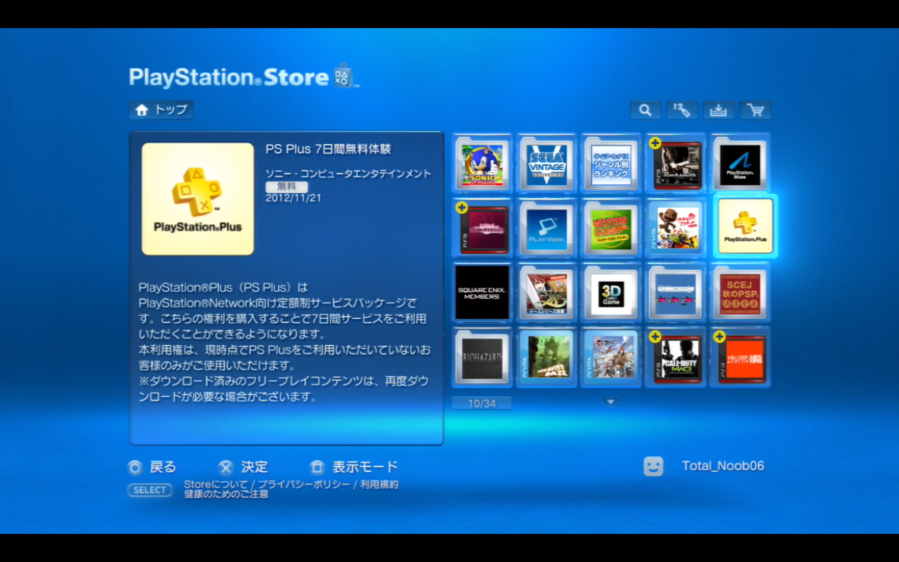 Codes Psn Org Best Games And Apps For Ps Vita – Dibujos Para Colorear
