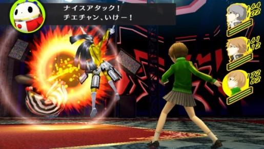 Persona 4 PS Vita
