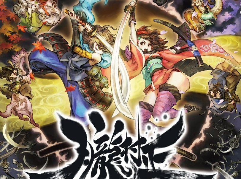 New Muramasa: The Demon Blade Vita Trailer Shows Off Some Gameplay