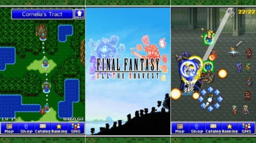 final fantasy all the bravest screen