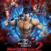 Fist of the North Star Ken's Rage 2  (Import)