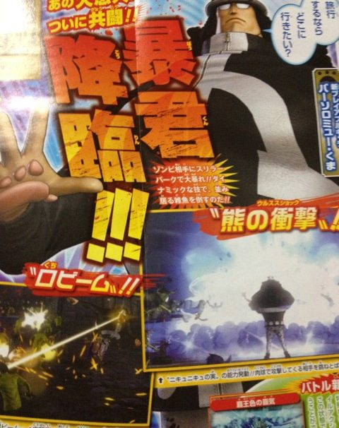 New Scan Confirms Kuma as Playable in One Piece: Pirate Warriors 2