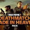 Final Max Payne 3 DLC arriving next week