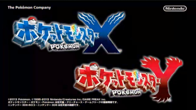 New Pokemon Game Is Being Released For The 3DS; Gameplay Trailer Also Revealed