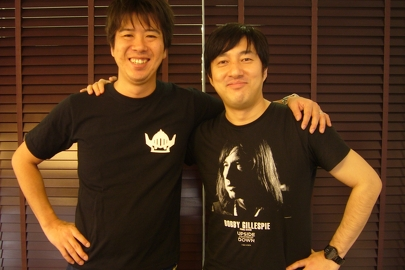 SUDA51's Grasshopper Manufacture Picked Up By Ragnarok Odyssey Publisher
