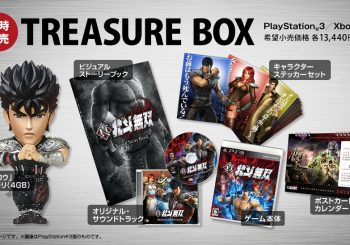 Fist of the North Star Ken's Rage 2 Collectors Edition Announced for Europe