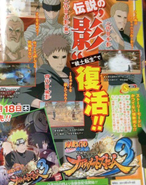 Edo Kages Confirmed for Naruto Shippuden: Ultimate Ninja Storm 3