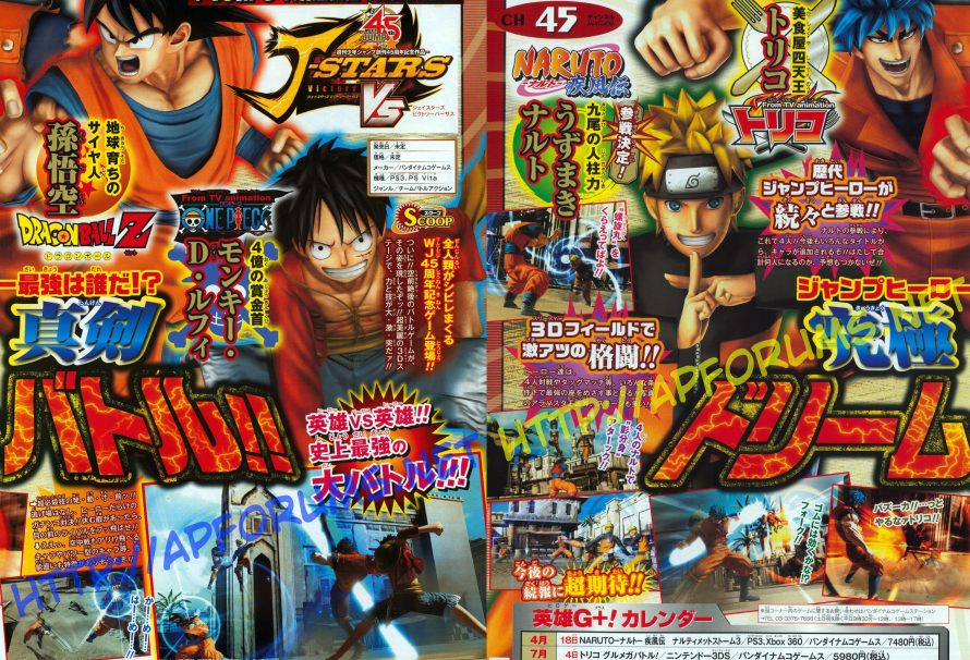 Project Versus J is now J-Stars Victory VS and Naruto is Playable