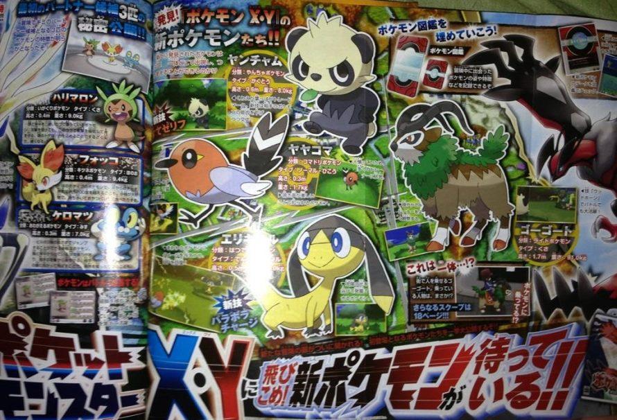 New Pokemon Revealed in this weeks CoroCoro
