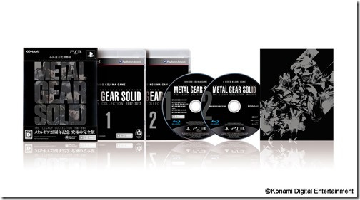 Metal Gear Solid Series Sells Over 35 Million Copies