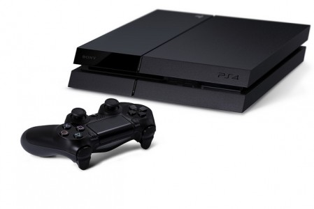 ps4 console real