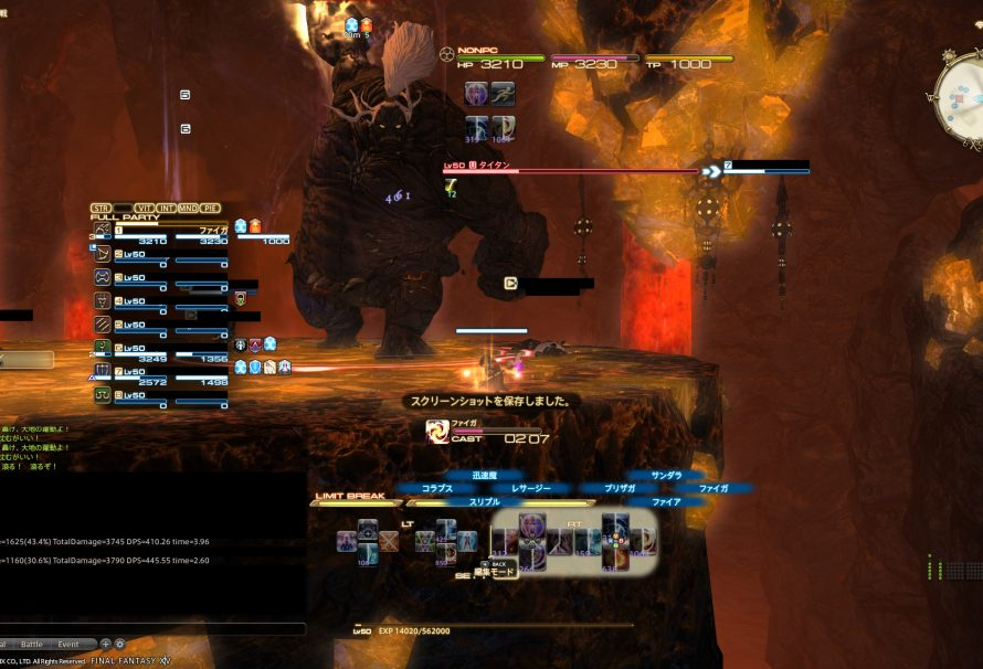 'Final Fantasy XIV: A Realm Reborn' Hard Mode Battles Detailed