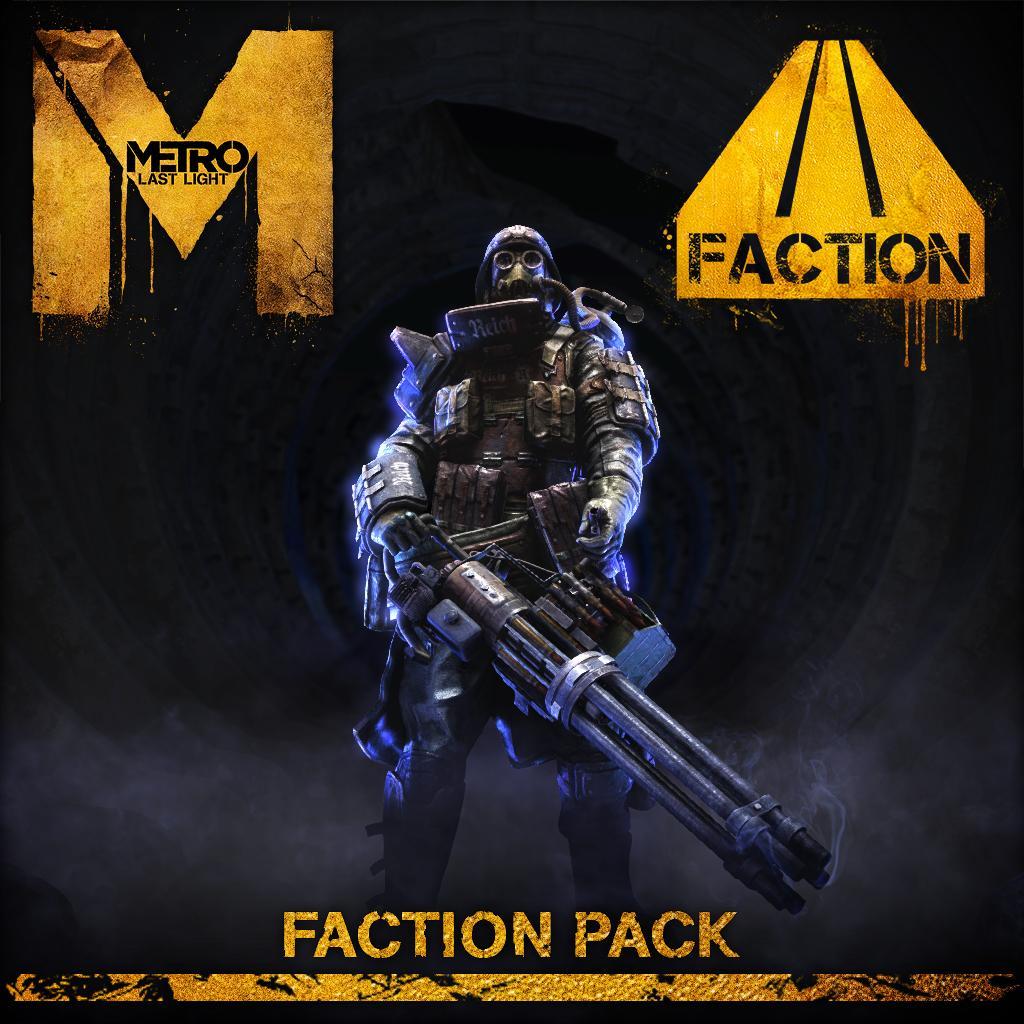Metro: Last Light - Faction Pack 2013 pc game Img-2