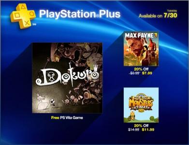 PlayStation Plus - Dokuro