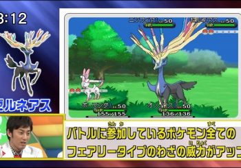 Pokemon X and Pokemon Y shows off fishing gameplay