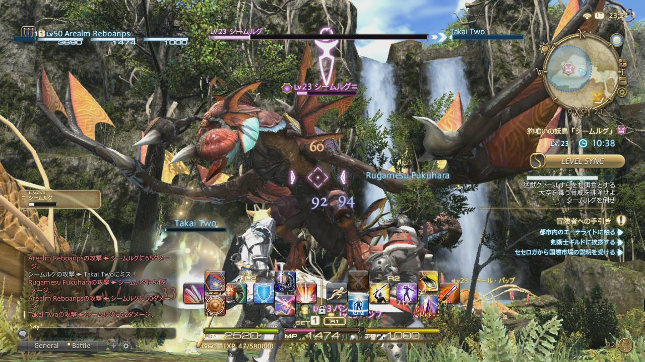 Final Fantasy Xiv A Realm Reborn Ps3 Beta Impressions