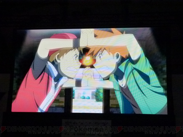 Pokemon TV special based on Red/Green announced