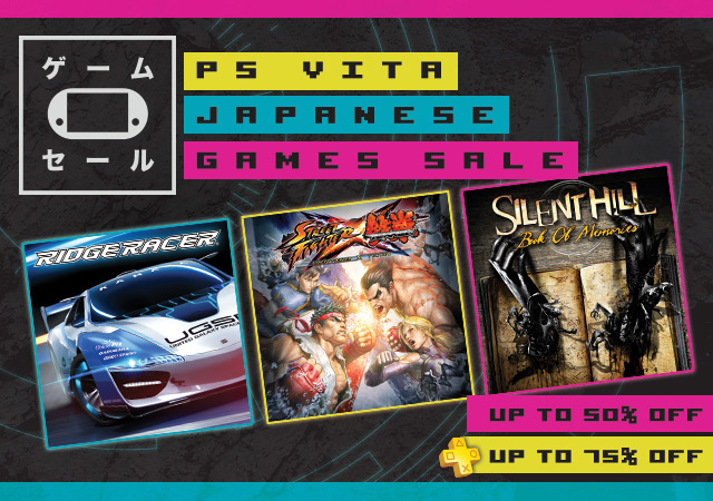 Japanese developed PS Vita games on sale for the next two weeks