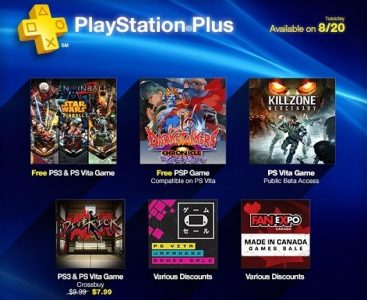 PlayStation Plus August 20