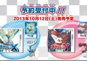Pokemon X and Pokemon Y Soundtrack coming to iTunes this November