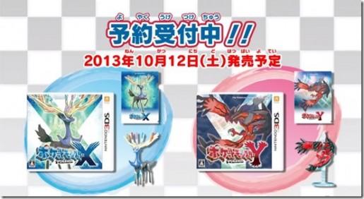 Pokemon X and Pokemon Y Pre-Order Bonus