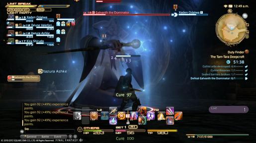 Final Fantasy XIV Galvanth The Dominator (5)