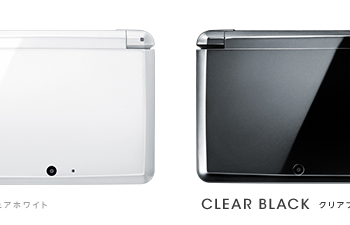 Pure White and Clear Black 3DS Colors announced for Japan