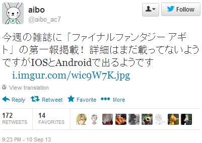 agito tweet 2