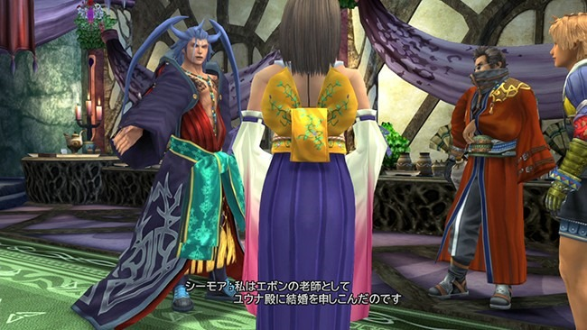 Final Fantasy X HD and Final Fantasy X-2 HD Exclusive Features Shown