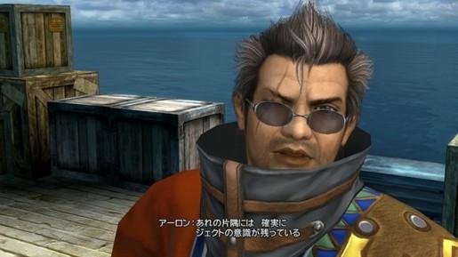 Final Fantasy X HD 13