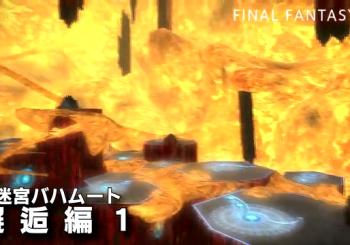 Final Fantasy XIV Binding Coil of Bahamut Turn 5 temporarily down