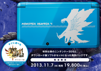 Monster Hunter 4 Limited Edition 3DS XL Bundle coming to Japan