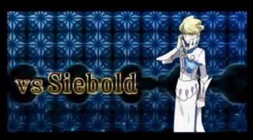 Pokemon X and Y Elite Four Siebold 3