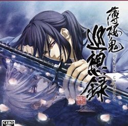 Next Hakuoki Title For PlayStation 3 'Coming Soon'