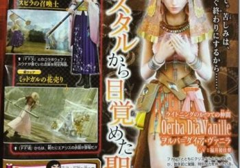 Vanille Looks Funky In Lightning Returns: Final Fantasy XIII