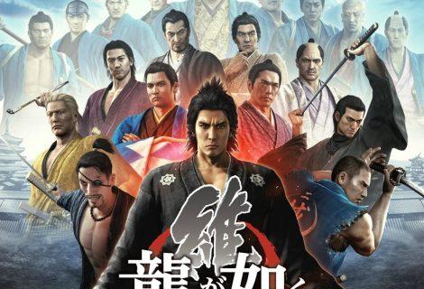 Yakuza: Ishin Japanese box art revealed