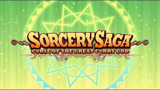 sorcery saga logo