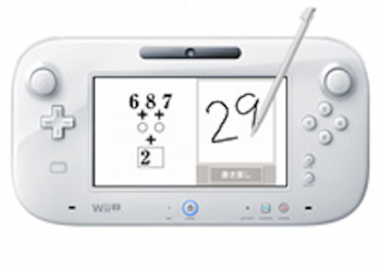 Nintendo DS Games Coming to Wii U Virtual Console
