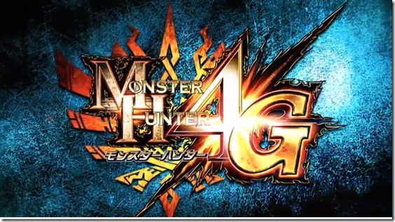 Monster Hunter 4G Announced for Nintendo 3DS