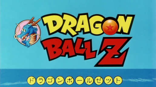 Dragon Ball Z (1)