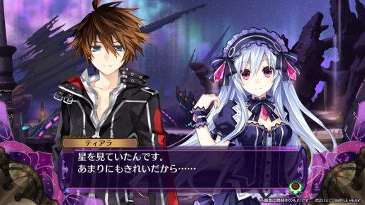 FairyFencerF00001
