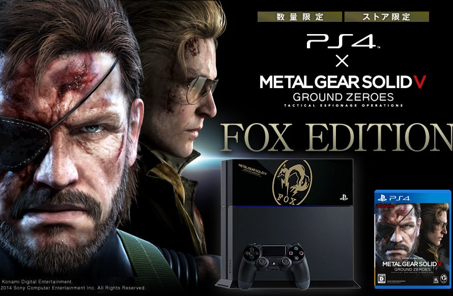 Special Metal Gear Solid V Ground Zeroes PS4 Bundle Revealed