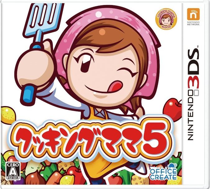 Cooking Mama 5: Bon Appetit! Is Coming To The US This Holiday Season