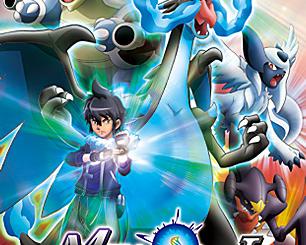 New Pokemon Anime Mini-Series 'The Strongest Mega Evolution' Announced