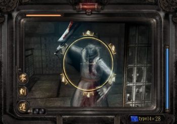 Fatal Frame Prepares The Scares With New Game Announcement For Wii U