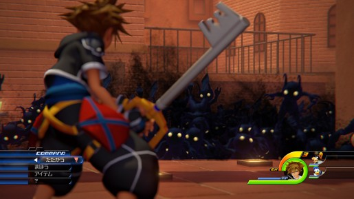 Kingdom Hearts 3 Screenshot