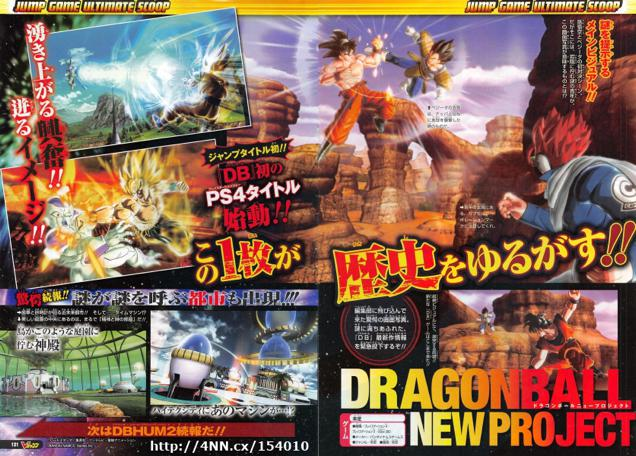 Dragon Ball Hits Next-Gen With Game For The PlayStation 4