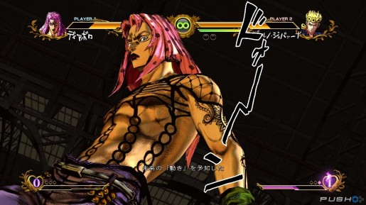 JoJos-Bizarre-Adventure-All-Star-Battle_Player