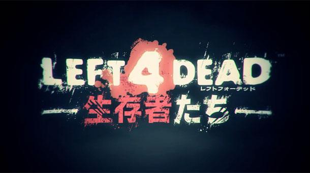 Left 4 Dead: Survivors Trailer